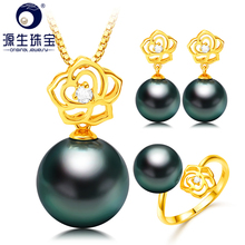 [YS] 18K gold rose design wedding jewelry set Tahitian/ south sea pearl jewelry set pearl pendant earrings and ring