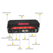 Super Power Portable Petrol Diesel Car Jump Starter Emergency Charger Mobile Phone Laptop Power Bank Mobile
