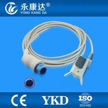Nihon Kohden TL-101S pediatric Spo2 sensor, finger clip type,10pins
