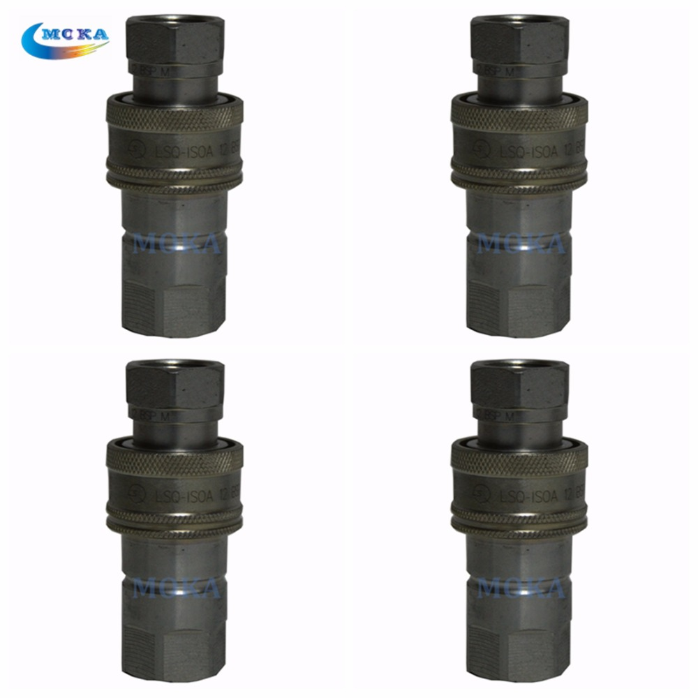 4 SET Co2 Jet Blaster quick connector Air Pneumatic Hose Tube with Steel Threaded Hose  for Co2 Jet Machine and special stage 10 mm id hose air compressor pneumatic quick coupler connector barb socket fittings set sh 30 ph 30