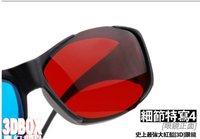 2 шт. / много nvdia пластик рама 3д очки красный синий, Энджи очки для 3д Titanic PLN