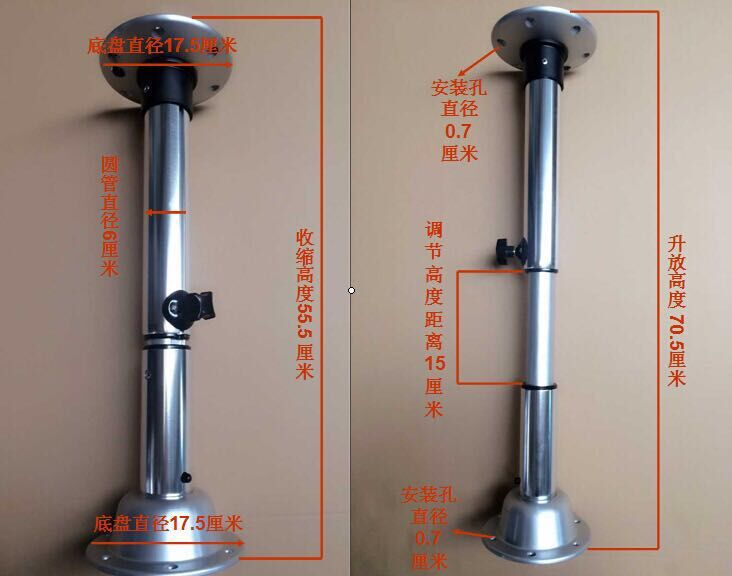 Rv Telescopic Table Legs Adjustable Height Table Mount Motor Homes Table  Bracket Stowable Table Stand.