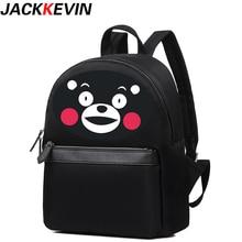 2016 Men Male Canvas Backpack College Student School Backpack Bags for Teenagers Vintage Casual Rucksack Travel Brand waterproof