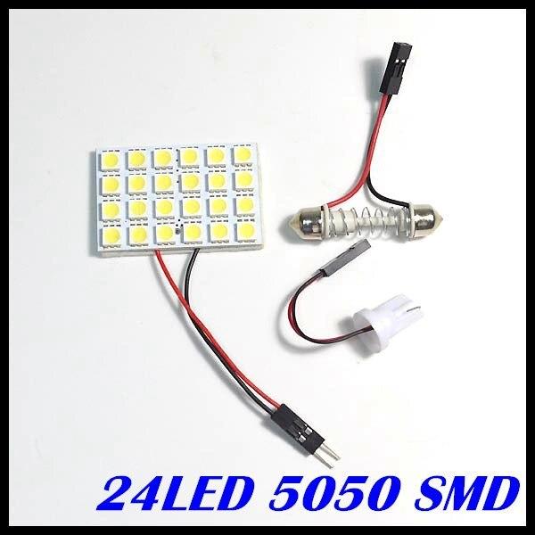 12v car led panel light 24smd 5050smd festoon led interior room led dome light door car