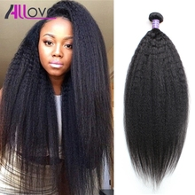 Cheap Yaki Human Hair