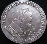 бесплатная доставка оптовая реплики россия 1 рубль 1749 мм королевы елизаветы монеты скопируйте 90% производства копер