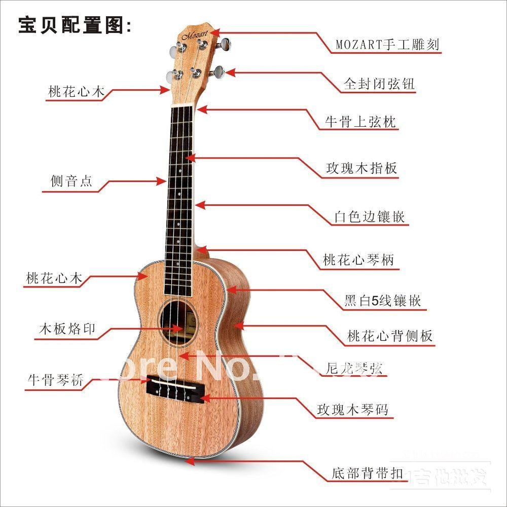 Wholesale Mozart 800 23 Inch Concert Ukulele 18 Product Length Of 58