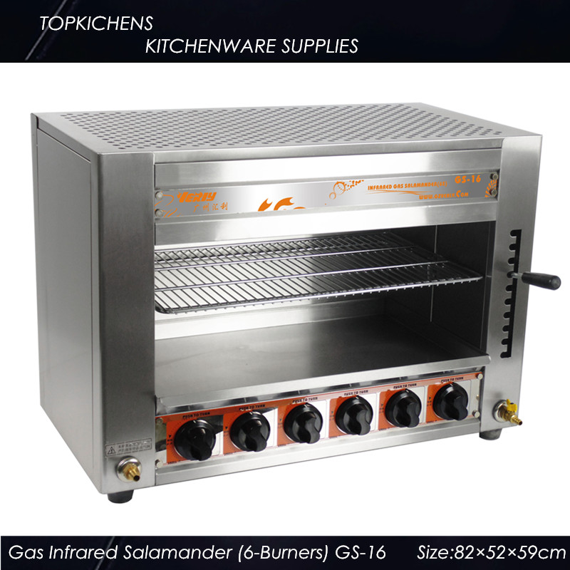 Commercial Gas Salamander Grill_Gas Grill_Top Burner Grill GS-16