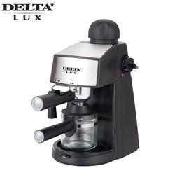 DL-8151K кофеварка рожковая, функция капучино, давление 5 бар. Вместимость 240мл, 800Вт. Съемный многоразовый фильтр из нержавеющей стали. Съемный м...