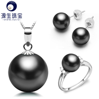 [YS] 18k Gold Jewelry Set Pendant Necklace With Rings & Stud Earrings Black Tahitian Cultured Pearl Jewelry Set