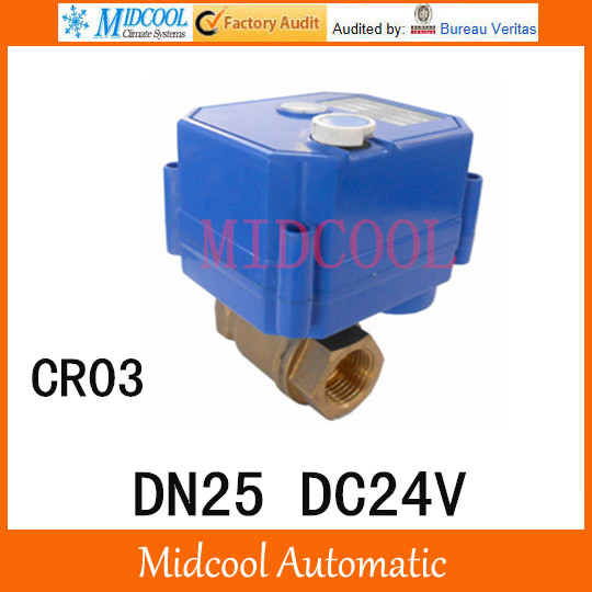 CWX-25S Brass Motorized Ball Valve 1 2 way DN25 minitype water control valve DC24V electrical ball valve wires CR-03 cwx 25s brass motorized ball valve 1 2 way dn25 minitype water control valve dc3 6v electrical ball valve wires cr 02
