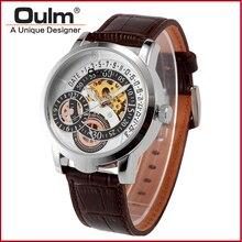 OULM Relojes de Acero Inoxidable de Nuevo Reloj viento de la mano mecánica Relojes De Lujo para Hombres