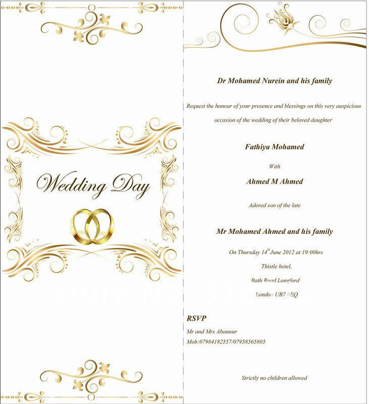 New Arrivel Royal Wedding Card Design Gifts And Favors Free Printing Your