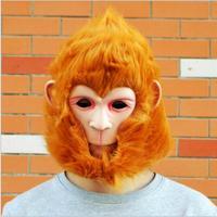 Nuovo Arrivo Scimmia Maschera La Maschera da Gorilla Per Cosplay del Partito Del Costume Animale Copricapo Maschera In Lattice Di Halloween Divertente Re Scimmie Maschere