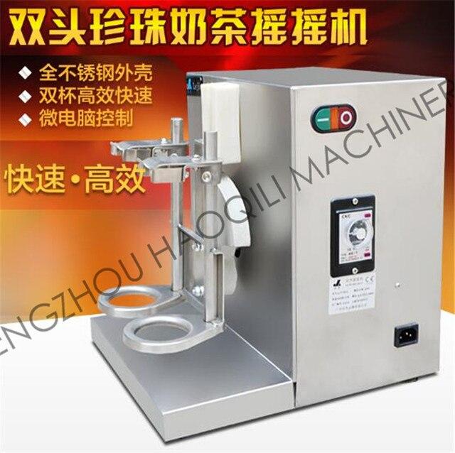 Double frame Auto Bubble Boba Tea Milk Shaker Shaking Making Machine