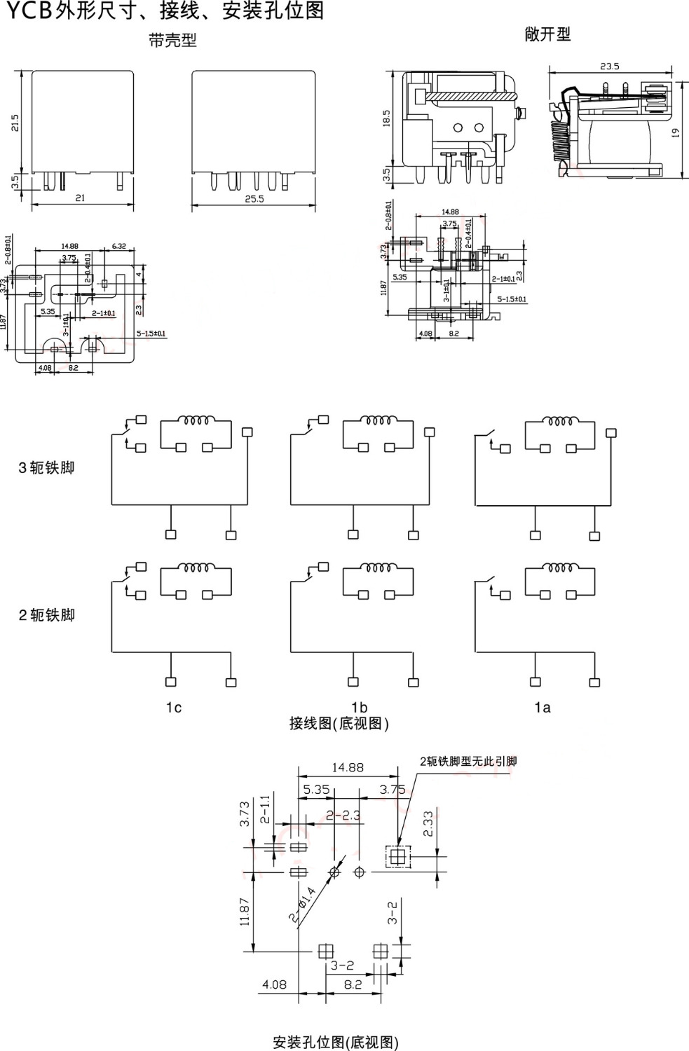 High Quality Automotive Relays Yl317 4120 4119 40a 12v Relay Motor Diagram 12 Volt Also With Reversing Wiring Control Car Relayswitches Free Shipping In Switches From