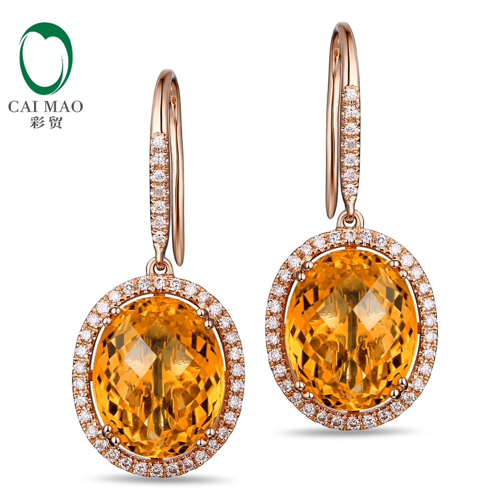 CaiMao 10KT/470 Rose Gold 7.91ct Natural Citrine 0.36ct Round Cut Diamond Engagement Gemstone Earrings Jewelry