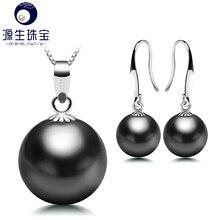 [YS] Black Pearl Jewelry Set Tahitian Pearl Pendant and Pearl Earrings For Bridal