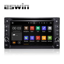 2 Din Android 5.1 .1 Car DVD Radio Universale Autoradio GPS Navigation With Quad Core Support Rear View Camera WIFI 3G USB DAB+