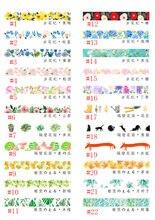 Премиум Васи маскирующая лента Коллекция яркие декоративные
