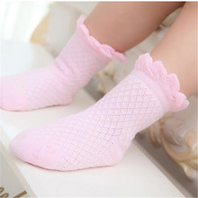 95% Cotton Cute Baby Toddler Kids Girls Boys Lace Mesh Thin Soft Cotton Ankle Socks New