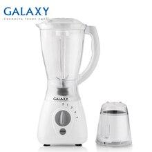 Блендер Galaxy GL 2154 (мощность 450 Вт, объем 1,5 л, 4 скорости, импульсный режим, в комплекте насадка-кофемолка)
