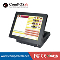 China pos factory free shipping supermarket terminal all in one touch pos terminal touch computer with windows system