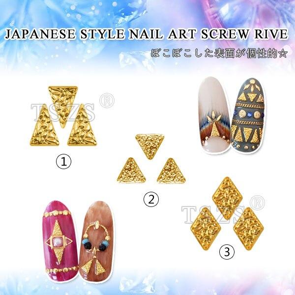 50pcs /lot Japanese Style Nail Art Screw Rivet Accessories