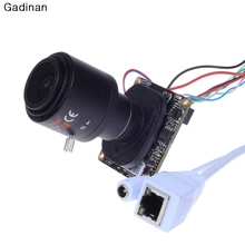 1080P Network 2.0MP mini IP Camera Board ONVIF 2.8-12mm manual Varifocal Zoom Lens P2P Plug and Play with IR-CUT
