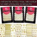 1 unids/lote Terrenos Venta Caliente 3D Del Clavo de DIY Decal Manicura Stamping Oro