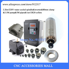 Water Cooled Spindle Kit 2.2KW 220V CNC Engraving Spindle Motor + 2.2KW VFD + 80mm clamp + water pump/pipe +13pcs ER20 collet uk de us stock 2 2kw water cooled spindle er20 220v