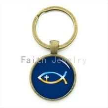 Christian Gift Keyring Christian Symbols