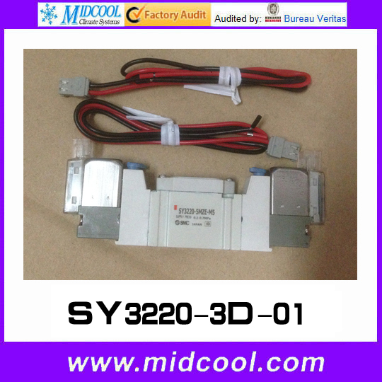 5 way pilot solenoid valve SY3220-3D-01 at the gates 2019 03 23t20 00
