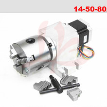 3 jaw Chuck 80mm rotary axis CNC 4th axis harmonic wave driver