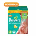 Подгузники Pampers Active Baby-Dry 5-9 кг, 3 размер, 150 шт.