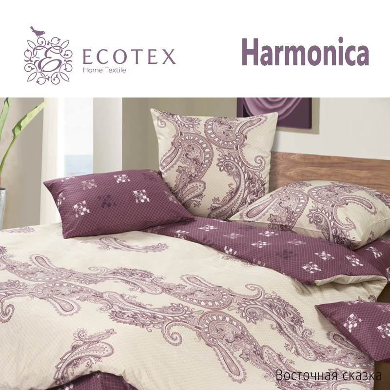 Bed linen Oriental tale, 100% Cotton. Beautiful, Bedding Set from Russia, excellent quality. Produced by the company Ecotex