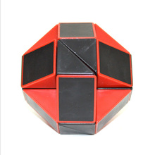 Magic Strange Shape Puzzle