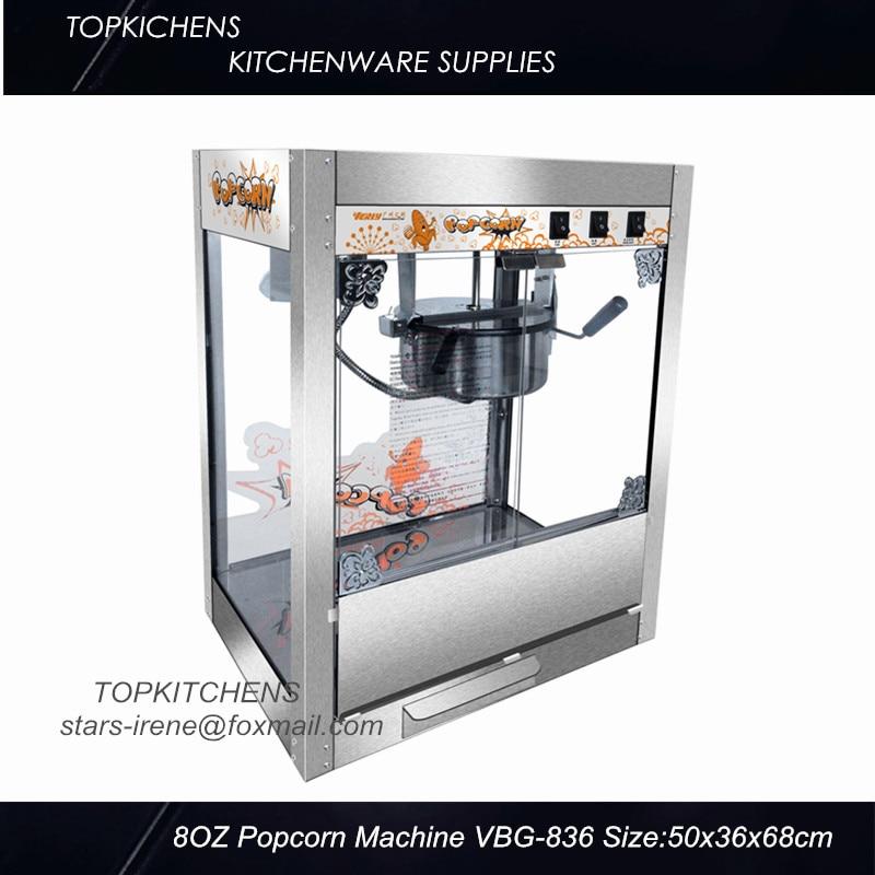Commerical Electric Popcorn Machine_Popcorn Maker  VBG-836 popcorn hour с 200