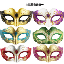 Retro chirstmas Halloween Cosplay party Venice mask small fox mask venetian masquerade party ball mask with with glitter