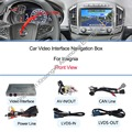 Dynamic steering wheel parking car interface video for Opel insignia/Opel's new lacrosse 2011and2013 [GPS+parking is built-in]