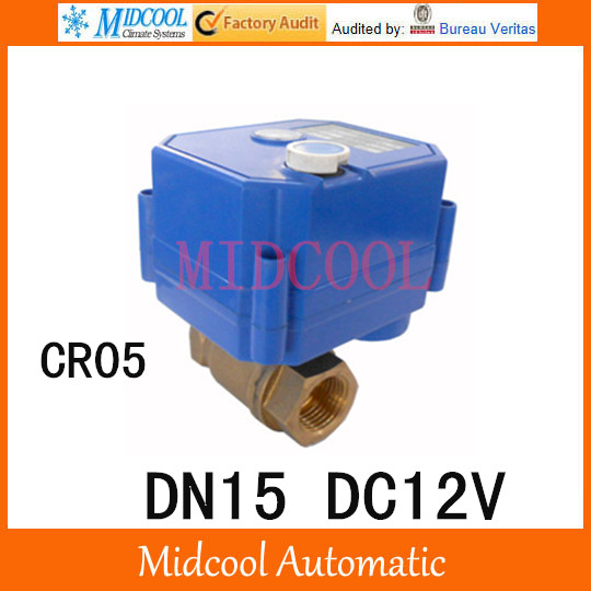 CWX-25S Brass Motorized Ball Valve 1/2 2 way DN15 minitype water control valve DC12V electrical ball valve wires CR-05 cwx 25s brass motorized ball valve 1 2 way dn25 minitype water control valve dc3 6v electrical ball valve wires cr 02