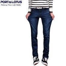 Порт и лотоса мода свободного покроя джинсы с молнией летать сплошной цвет Midweight эластичность брюки уменьшают подходящие джинсы мужчин 048 оптовая продажа
