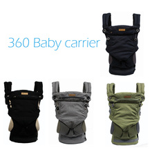 New Four Position 360 Baby Carrier Multifunction Breathable Infant Carrier Backpack Kid Carriage Toddler Sling Wrap Suspenders