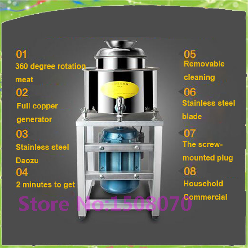 2017 Gold supplier 1-2kg/h electric meatball beating machine/household commercial fruit and vegetball beater machine for sale glantop 2l smoothie blender fruit juice mixer juicer high performance pro commercial glthsg2029