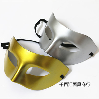 halloween dans party man zorro halv ansiktsmask platt patch guld - Semester och fester