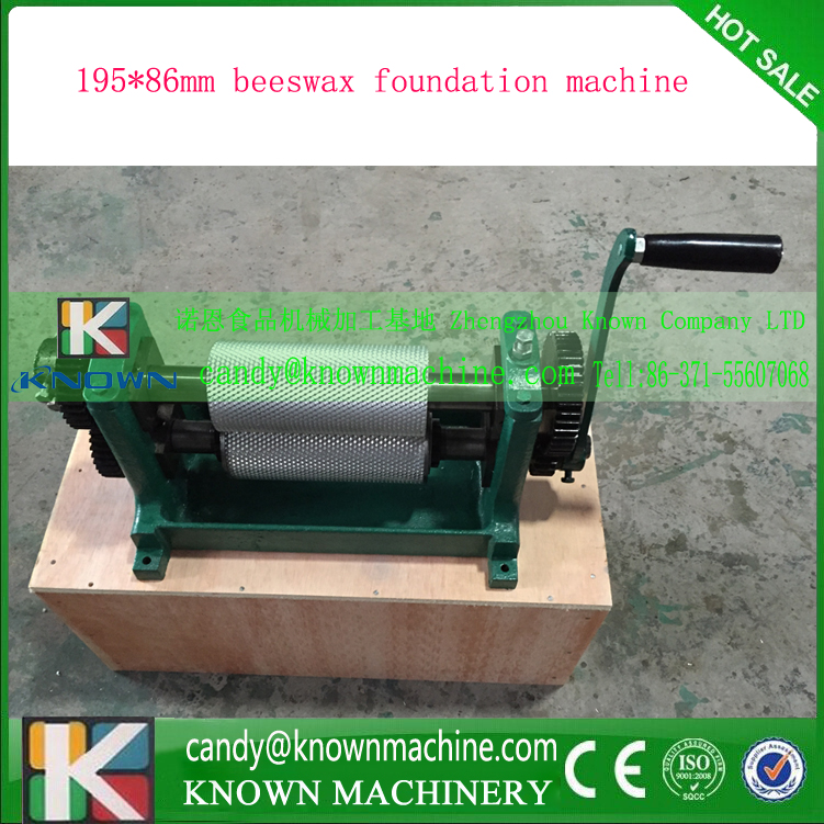 Manual 195mm beeswax foundation sheet press roller machine