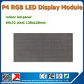256*128 мм 64*32 пикселей 1/16 Сканирования Крытый SMD 3in1 RGB полноцветный P4 светодиодный модуль для P4 светодиодный экран бесплатная доставка