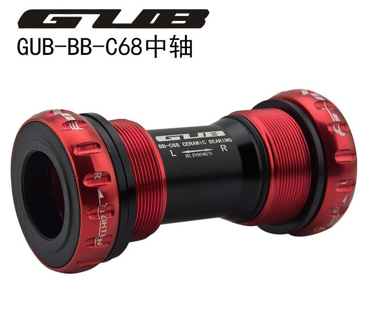 ФОТО Free Shipping GUB C-68 Ceramic BB 68 Bottom Bracket Shell 68/73MM Screw/Thread Type BSA Crankset Bearings Bicycle Axis