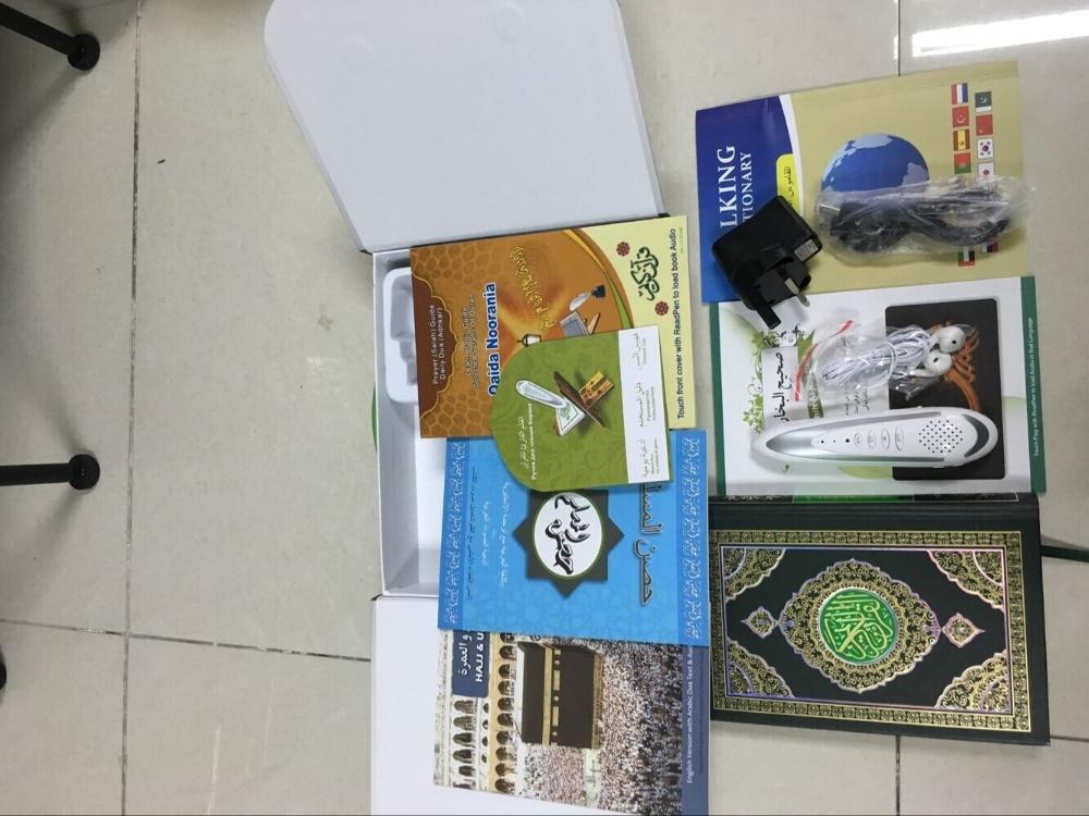 ФОТО (1pcs /lot ) Ramadan gift holy al quran mp3 read pen PQ15 with gift box, word by word voice English Arabic Urdu translation