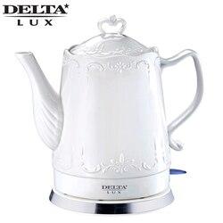 Электрические чайники Delta